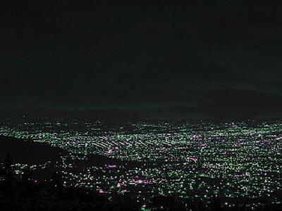 San Jose Costa Rica at Night Rama Luna